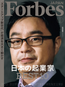 Forbes2101_001
